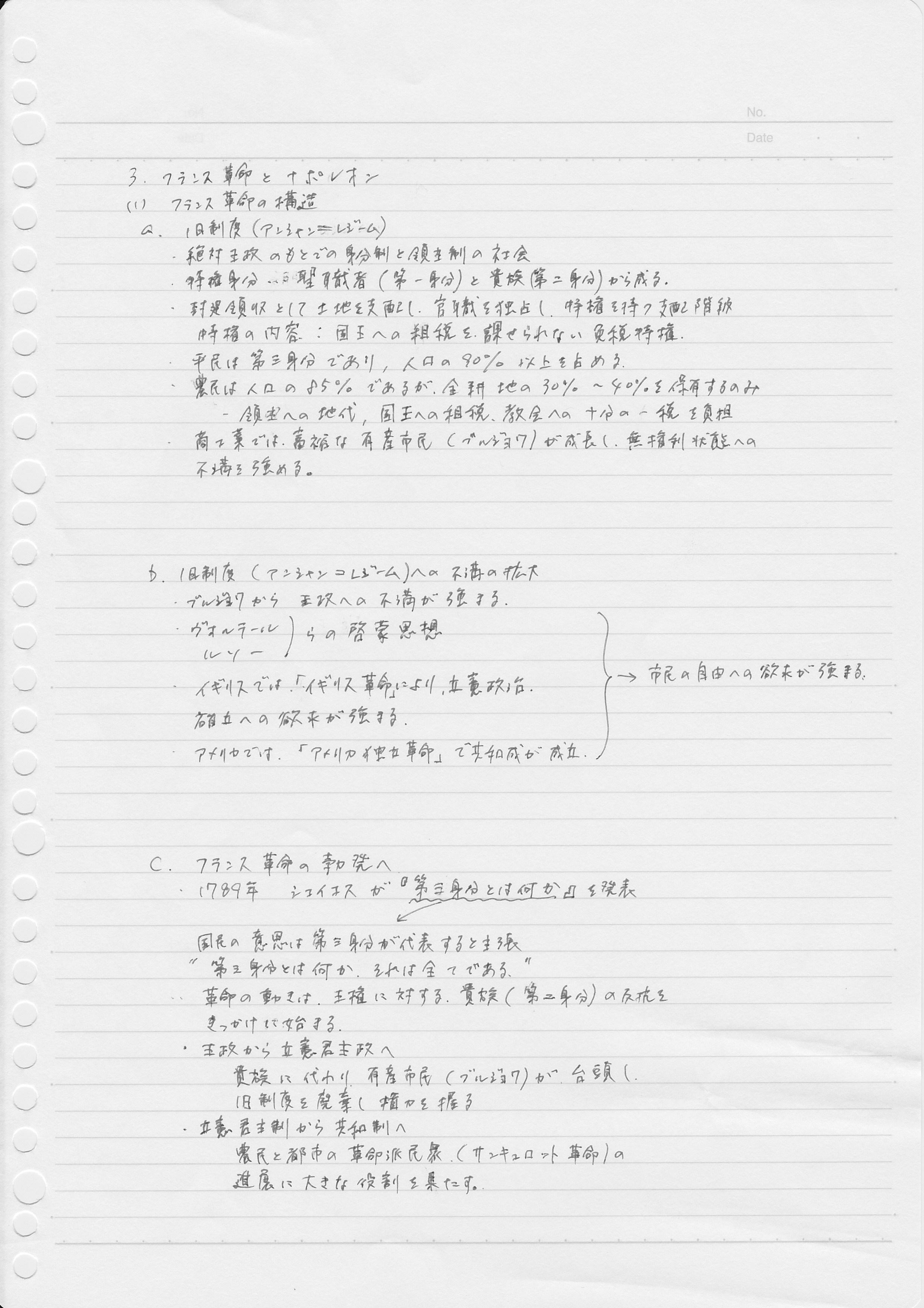 IMG_20131023_0001